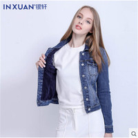 Women Spring Jackets Spliced Vintage Fashion Brand Clothing Autumn Thicken Slim Fit Coats For Women A2896