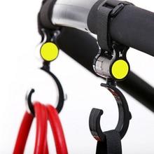 2 шт./партия, аксессуары для детских колясок, многофункциональная детская коляска для поездок, черный высококачественный пластиковый крючок