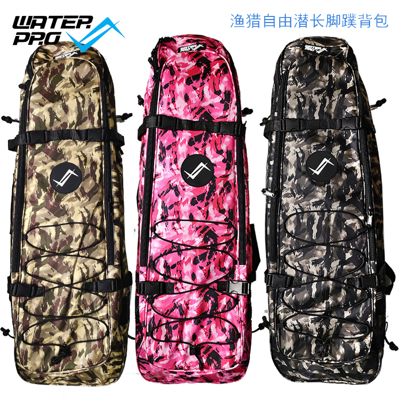 WATER PRO LONG FIN BACKPACK FREE DIVING BAG diving equipment