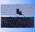 Russian Black Laptop Keyboard for Casper W765S DNS 0123975 CLEVO PHILCO 15A SIM2000 RU Black laptop keyboard