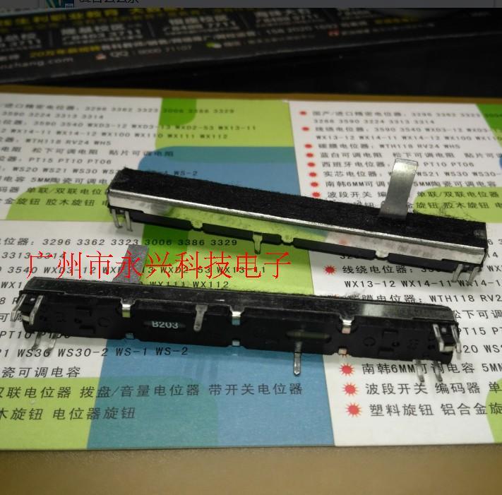 Переключатель потенциометра B20K B203, 75 мм, 8P