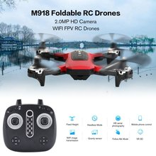 все цены на M918 Foldable RC Drones 2.0MP HD Camera WIFI FPV Drone Altitude Hold Aircraft Four-Axis Drone Airplane with 2 Battery онлайн
