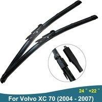 المطاط ممسحة بليد ل volvo xc 70 (2004-2007) 24