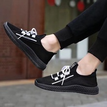 New trend front line breathable mesh shoes Korean version of casual and comfortable wild simple fashion temperament men's shoes fashion simple and comfortable 2019 men s wear casual shoes korean version of the trend of wild trend elastic belt shoes men