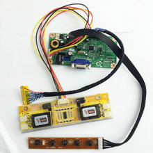 G104SN03 V1 G084SN03 V1 TS104SAALC01 LCD driver board set VGA(leave your panel number)