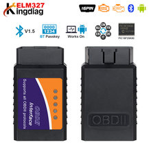 Verdadeiro Chip de PIC18F25K80 ELM327 Bluetooth Hardware V1.5 2 Auto Diagnostic Interface ELM 327 OBD OBD2-ferramenta Funciona Em Android /PC Torque(China)