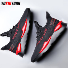 купить Fashion Men Retro Breathable Ultralight Sewing Thread Running Shoes Casual Lace-Up Cushioning Fitness Lifestyle Sneakers по цене 2075.08 рублей