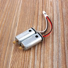 Hot Sale Drone Spare Parts 1PCS CW 1PCS CCW Motor for JJRC H16 RC Quadcopter for