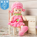 Doll girl toys Large plush dolls fruit plush toy birthday gift female