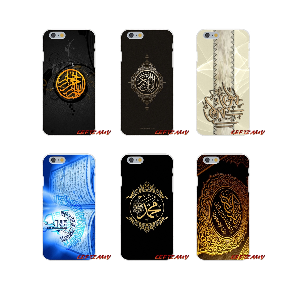 Phone Bags & Cases Islamic Muslim Arabic Quran For Iphone X Xr Xs Max 4 4s 5 5s 5c Se 6 6s 7 8 Plus Accessories Phone Cases Covers