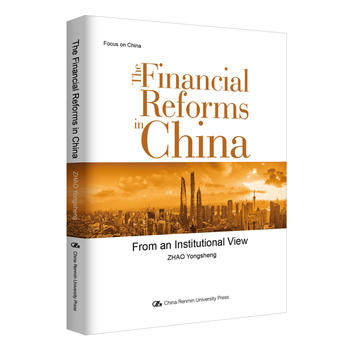 The Financial Reforms In China Language English Keep On Learn As Long As You Live Knowledge Is Priceless And No Border-129