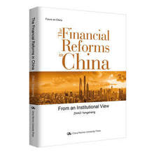 The Financial Reforms in China Language English Keep on learn as long you live knowledge is priceless and no border-129