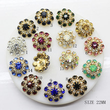ZMASEY Limited New 5pcs/lot 22mm Mix Color Buttons For Clothing Diy Accessories Sweater Overcoat Inlaid Metal Dress Decoration