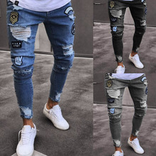 2019 Men Stylish Ripped Jeans Pants Biker Slim Straight Hip
