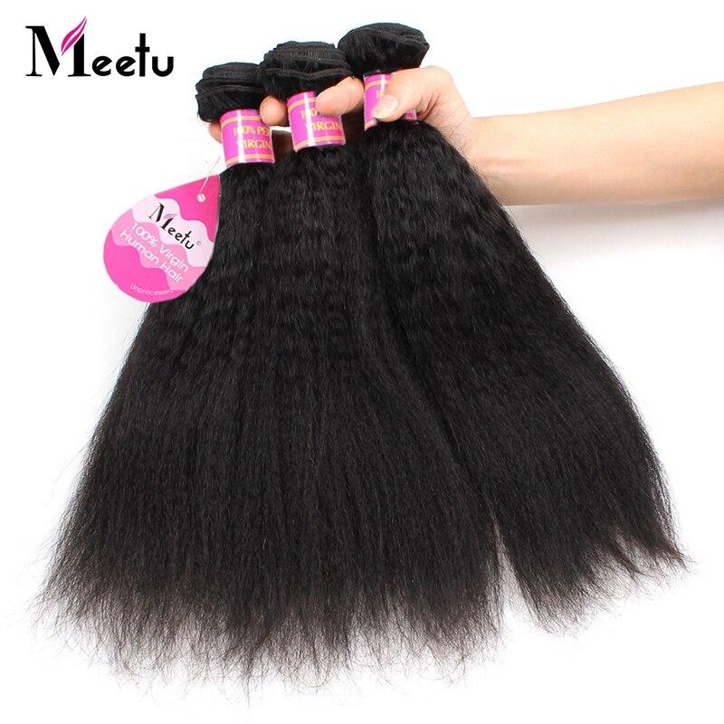 Meetu Brazilian Kinky Straight Hair Bundles 100% Yaki Human Hair Weave Extensions Natural Color 1Pc Non Remy Hair Promotion