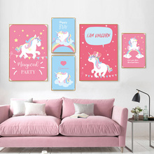 Pink Unicorn Posters and Prints Cartoon Animals Canvas Painting Quotes Modern Wall Art Picture Nursery Kids Bedroom Decoration