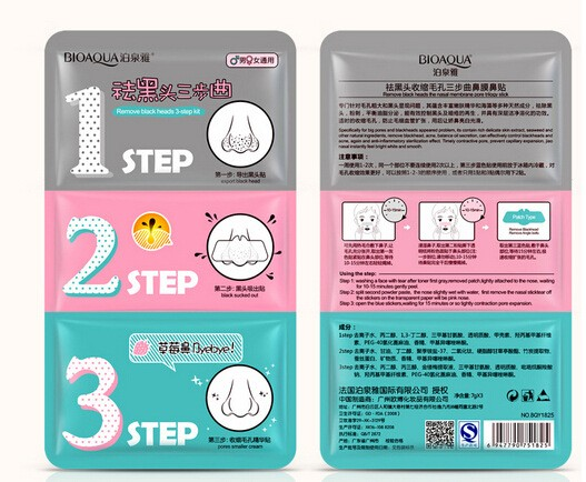 10- Pcs/Lot Pig Nose Mask Remove Blackhead Acne Remover Clear Black Head 3 Step Kit Beauty Clean Cosmetic Accessory Face Care 9