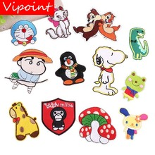 VIPOINT embroidery cats squirrel patches dogs frog animal badges applique for clothing YX-82
