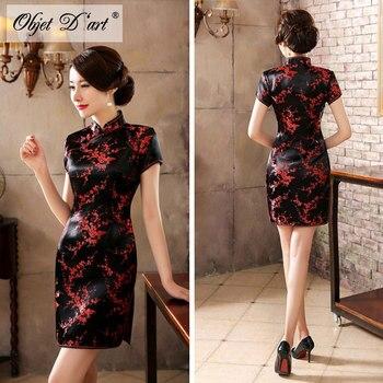 c3be3b536 Elegante Vintage ciruela bordado vestido Cheongsam chino de manga corta  estilo Mini Qipao vestido fiesta vestido Diario mujer Qipao vestidos