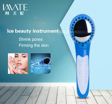 may ice therapy cleansing instrument Contraction pore firming skin special ice therapy beauty equipment home suction black equipment cleansing instrument home to facial cleanser special oval head multi functional beauty tool set hot sale