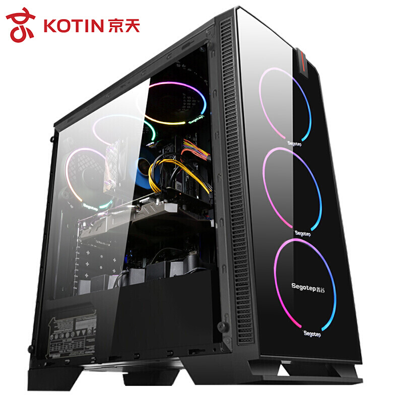 D2 I7 8700 DIY Gaming PC Desktop 120mm RGB Water Cooler Liquid Cooling Computer GTX1060 GPU 240GB SSD 16GB (8GBx2) RAM RGB Fans