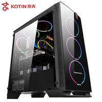 D2 i7 8700 DIY Gaming PC Desktop 120mm RGB Water Cooler Liquid Cooling Computer GTX1060 GPU 240GB SSD 16GB (8GBx2) RAM RGB Fans