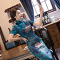 Vintage Traditional Chinese Women Slim Short Sleeve Cheongsam Qipao Dress Mandarin Collar Oriental Dresses Evening