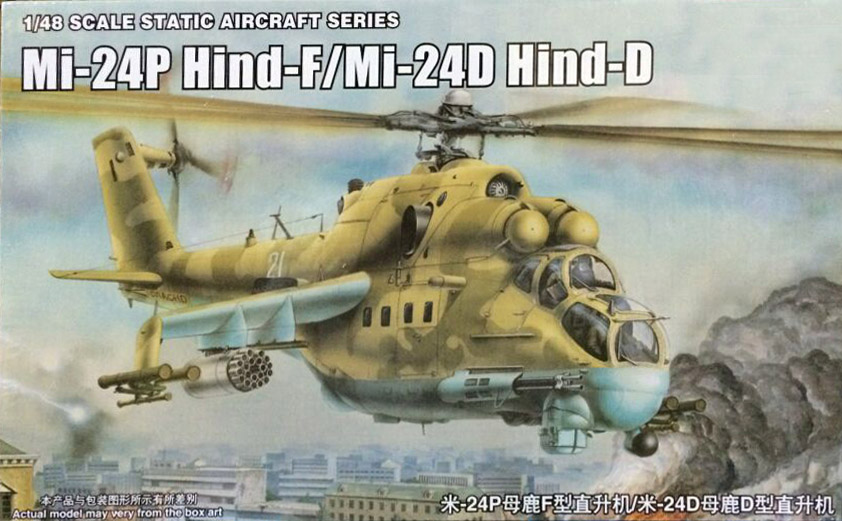 1 48 Russia MI 24P HIND F MI 240 HIND D Helicopter Military Assembled Aircraft Model