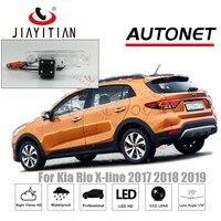 JiaYiTian rear view camera For Kia Rio X Line x line 2017 2018 2019 CCD/Night Vision backup camera Reverse license plate camera