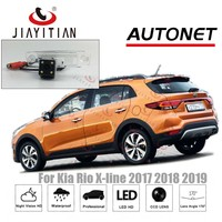 JiaYiTian rear view camera For Kia Rio X Line x line 2017 2018 2019 CCD/Night Vision backup camera Reverse license plate camera