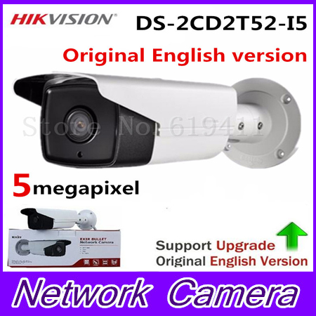 Hikvision ir range 50m DS-2CD2T52-I5 5MP EXIR Network outdoor IP Camera replace DS-2CD2T42WD-I5 cctv camera web cam