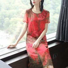 YICIYA XXL Red Dresses Woman Party Night Red Dress Plus Size 2019 Summer Women Midi Floral Print Elegant Retro a Line Clothing цена