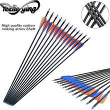 High Quality 12/24PCS 30-Inch Spine 400 Archery carbon Arrow Recurve Bow Hunting and Replaceable Arrows