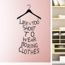 Naklejka na ścianę Życie jest zbyt krótkie żeby nosić nudne ubrania