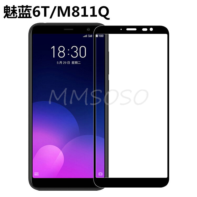 3D Meizu M6T Tempered Glass For Meizu M6T Full Cover 9H Protective Film Explosion-proof Screen Protector On M 6T M811H M811Q