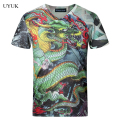 2016 Summer Mens V Neck Short Sleeve T Shirt High Quality Chinese Style Dragon Print T Shirt Men Fashion Slim Mens Tee Shirt 5XL