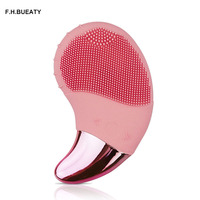 Makeup Deep Pores Cleaning Electric Silicone Sonic Vibration Facial Wash Brush Cleaner Cleanser Beauty Massager Makeup