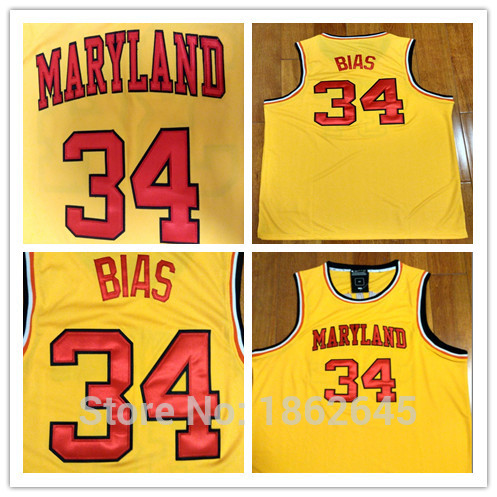 huge discount df96d 92aef 34 LEN BIAS 1985 MARYLAND TERPS BASKETBALL JERSEY white ...