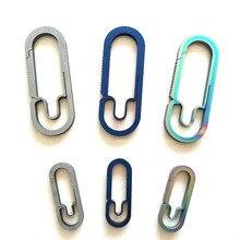 EDC титановые карабины из сплава брелок для ключей автомобиля пряжки металл быстро висящий брелок Туризм портативное полевое снаряжение мульти инструменты