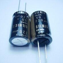 5pcs/10pcs ELNA SILMCII 50v220uf 16*26 copper for capacitance audio super capacitor electrolytic capacitors free shipping