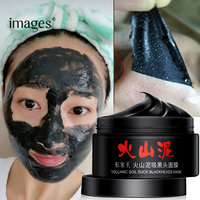 IMAGES Volcano Soil Suck Blackhead Peeling Mask Face Care Remove Dirt Acne Balance Oil Improve Pores Smooth Skin Moisturizing
