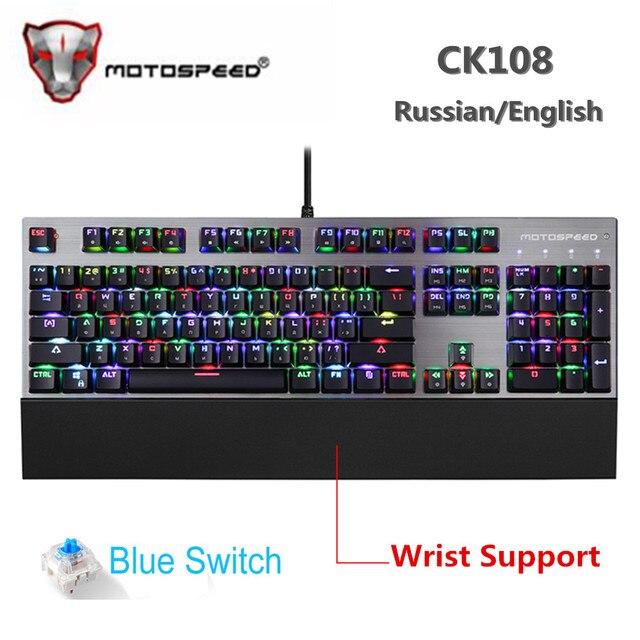 המקורי Motospeed CK108 מכאני מקלדת 104 מפתחות RGB כחול מתג משחקי Wired LED עם תאורה אחורית אנטי Ghosting עבור גיימר מחשב