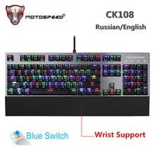 Oryginalny Motospeed CK108 klawiatura mechaniczna 104 klawiszy RGB niebieski przełącznik przewodowy podświetlany diodami LED Anti Ghosting dla graczy komputer