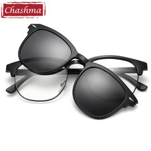 Chashma Men Fishing and Driving Clip Polarized Sun Glasses Classic Quality Optical Mopia Frame Sunglasses for Women