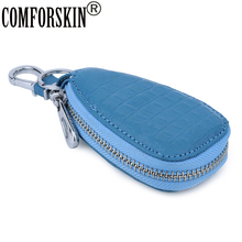 COMFORSKIN Hot Brand Genuine Leather Plaid Key wallets New Arrivals Multi-function Case For Cars Wallets Factory Price