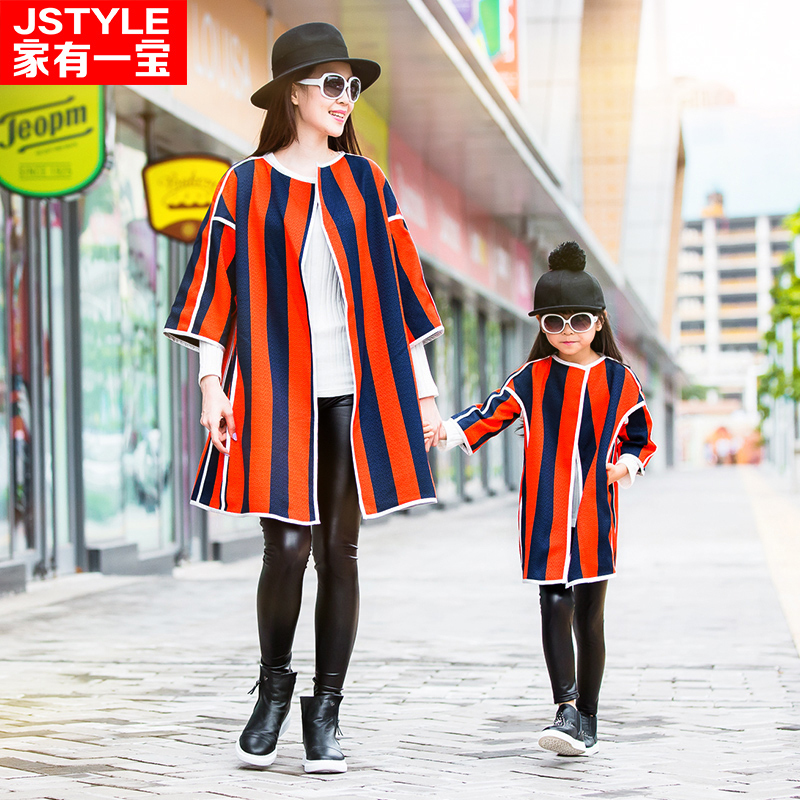 Matching Mother Baby Clothes Family Look Plus Size Striped Long Sleeve Girl Boy Coats Mommy and Me Clothes Lose Outerwear Autumn