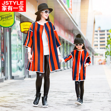 Matching Mother Baby Clothes Family Look Plus Size Striped Long Sleeve Girl Boy Coats Mommy and