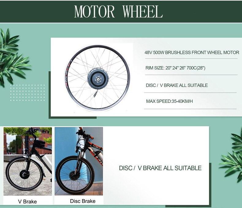 electric bike kit (4)
