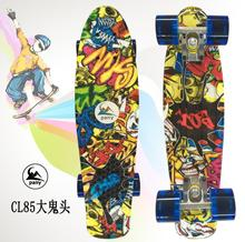 Planche banane complète colorée de 22 pouces avec motif mixte de couleur pour fille et garçon pour profiter du Mini planche à roulettes