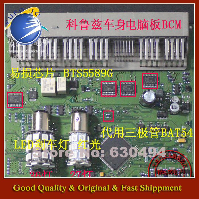 Free Shipping 10PCS BTS5589G Cruze car BCM Body Control Module chip computer board sent diode  (YF1205) free delivery car computer board chip sc900711vw new original quality assurance